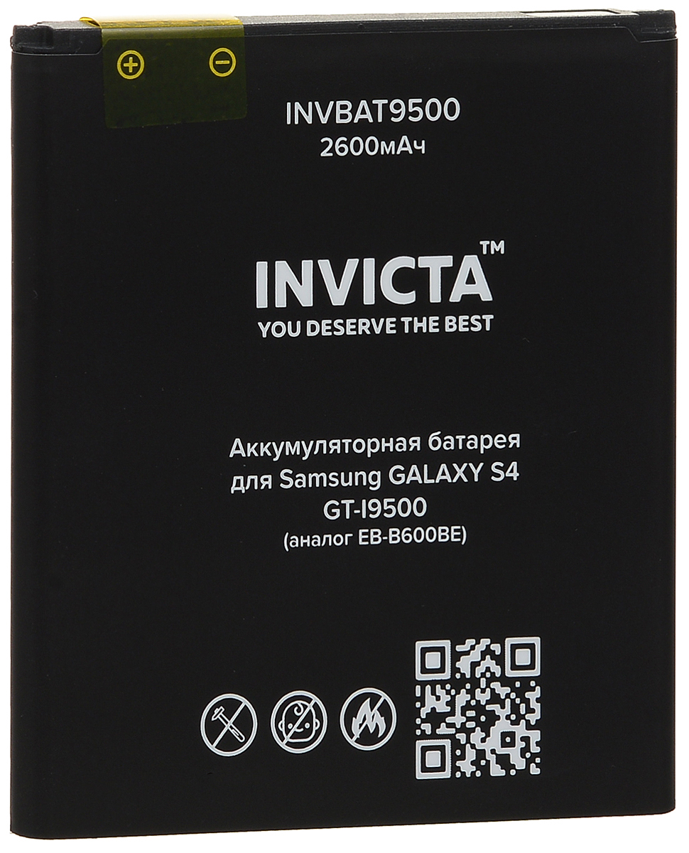 Invicta INVBAT9500, Black аккумулятор для Samsung GT-I9500 Galaxy S4 аналог EB-B600BE (2600 мАч) 2 in 1 cell phone battery charging dock for samsung galaxy s4 i9500 black