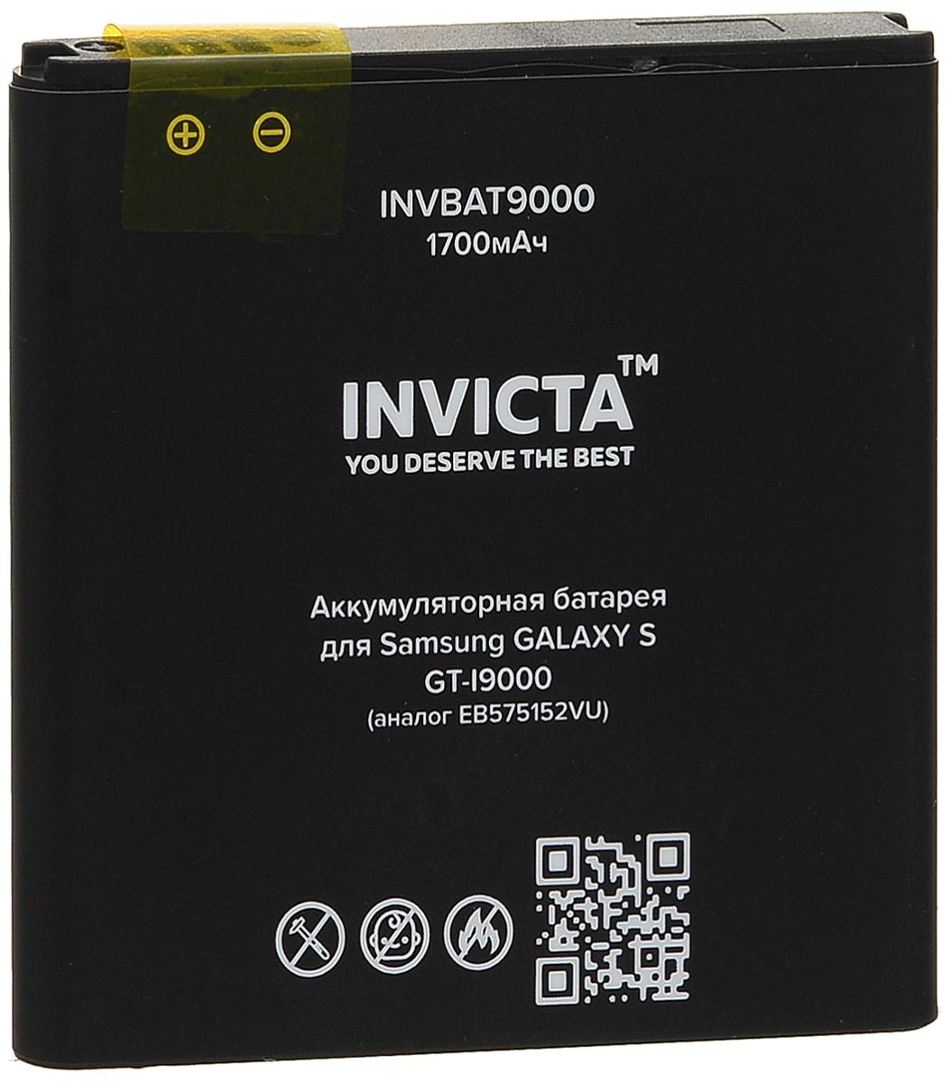 Invicta INVBAT9000, Black аккумулятор для Samsung GT-I9000 Galaxy S аналог EB575152VU (1700мАч)