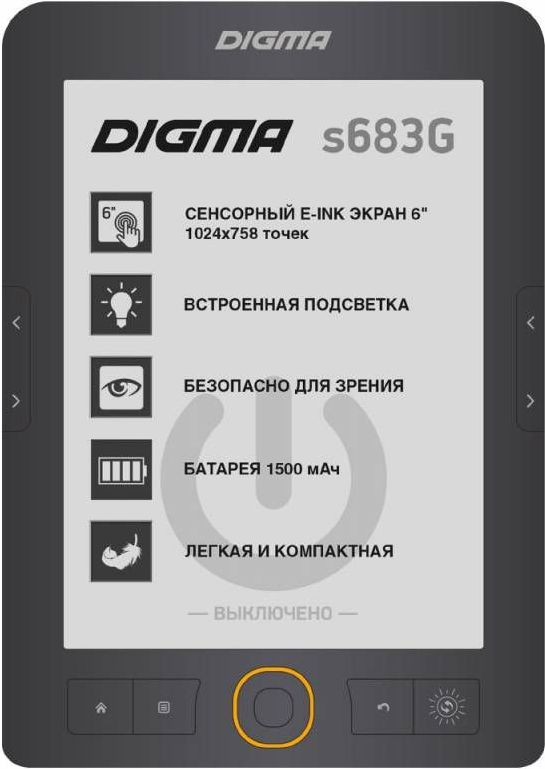 Digma S683G, Gray электронная книга new original e ink pearl hd display for digma e605 ebook erader e ink lcd screen glass panel e book replacement