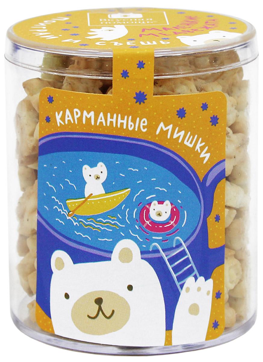 Вкусная помощь Мишка - поиграй и съешь, печенье детское, 50 гУТ-00001221Маленькие забавные печенья Мишки сделаны специально, чтобы приносить радость детям.Мишки в удобной, приятной на ощупь упаковке непременно понравятся каждому ребенку.В прозрачной баночке аккуратно сложены драгоценные печеньки в виде любимого детского персонажа.А под крышкой вы найдете чудесную историю о Мишках!Печенье Мишки состоит из рассыпчатого сахарного теста и содержит кусочки злаков. Поэтому они не только вкусные, но и полезные!Быть счастливым и делиться счастьем с друзьями просто и очень приятно – подарите печенье Мишки на любой праздник или без повода всем, кто дорог и вашу заботу обязательно заметят.Оригинальное и милое печенье Мишки поднимет настроение и порадует животик!