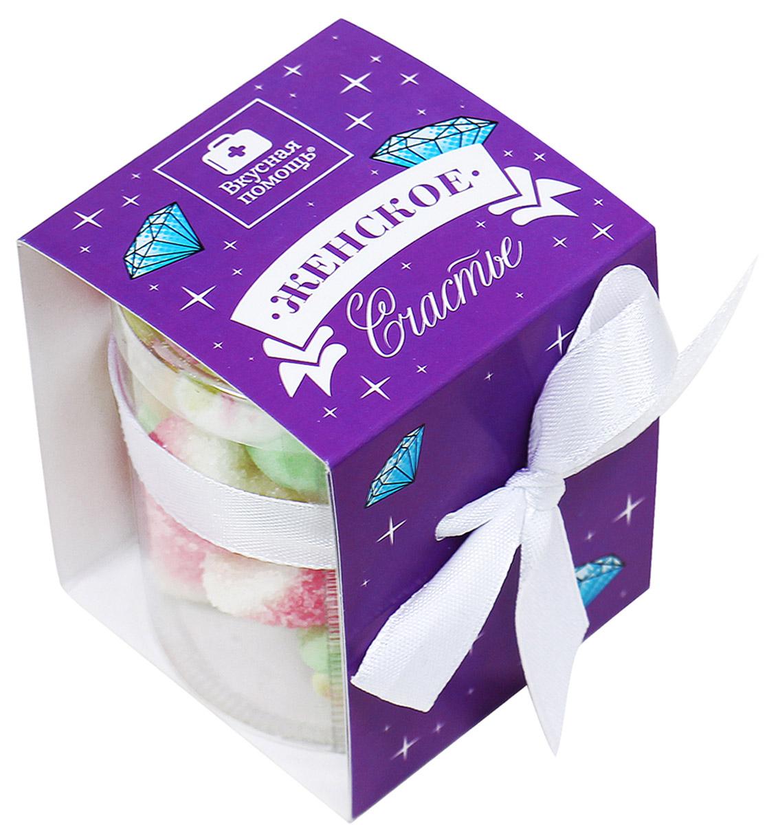 Вкусная помощь Подари женское счастье, жевательный мармелад, 60 гУУ-00000033Маленький, яркий и очень милый подарок девушке от Вкусной помощи Подари настроение – Женское счастье. Это уникальный набор самых нежных и легких конфет. В баночке содержится жевательный мармелад со вкусом клубники со сливками и воздушное суфле. Это изысканное лакомство, которое наполнит самыми светлыми эмоциями и вдохновением. Только попробуйте кусочек этого лакомства – вы перенесетесь в манящий мир сладостей, конфет и мармеладок.Для женского счастья нужно несколько простых и вещей:быть всегда неотразимойКомплимент раз в часмаленький подарок, если грустно.Дарите девушкам настроение и улыбки вместе со Вкусной помощью, и мир станет еще прекраснее.