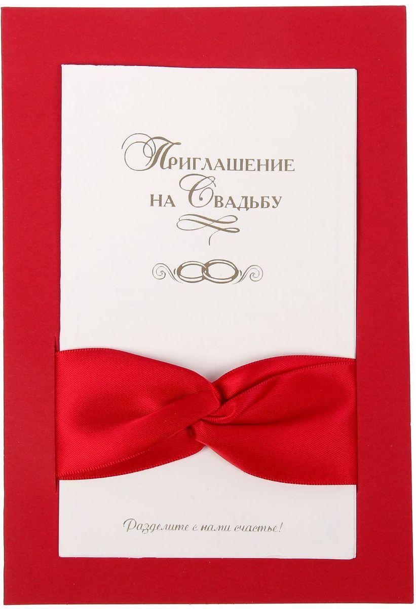 Приглашение на свадьбу Соединятся две судьбы в одну, 12,8 х 18,5 см. 11856371185637У вас намечается свадьба? Поздравляем от всей души!Когда дата и время бракосочетания уже известны, и вы определились со списком гостей, необходимо оповестить их о предстоящем празднике. Существует традиция делать персональные приглашения с указанием времени и даты мероприятия. Но перед свадьбой столько всего надо успеть, что на изготовление десятков открыток просто не остаётся времени. В этом случае вам придёт на помощь разработанное нашими дизайнерами приглашение на свадьбу . на обратной стороне расположен текст со свободными полями для имени адресата, времени, даты и адреса проведения мероприятия. Мы продумали все детали, вам остаётся только заполнить необходимые строки и раздать приглашения гостям.Устройте себе незабываемую свадьбу!