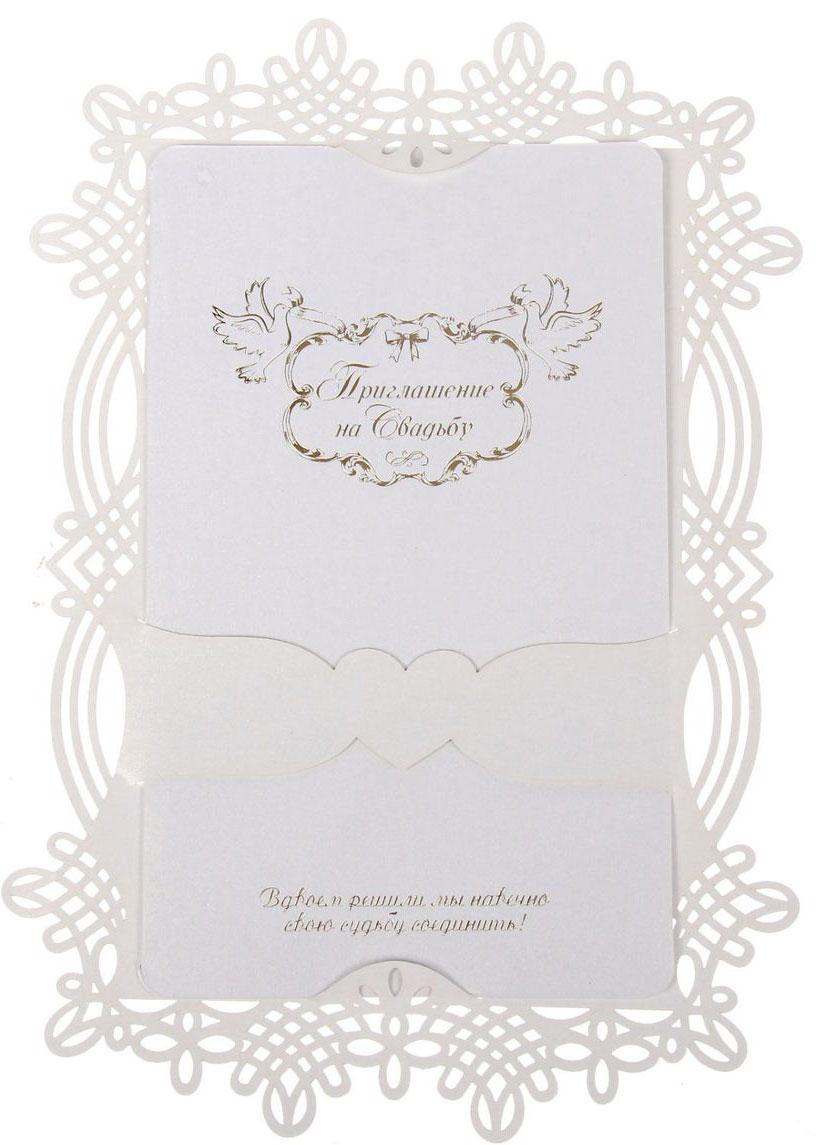 Приглашение на свадьбу Примите наше приглашенье, 14 х 20,2 см1185639У вас намечается свадьба? Поздравляем от всей души!Когда дата и время бракосочетания уже известны, и вы определились со списком гостей, необходимо оповестить их о предстоящем празднике. Существует традиция делать персональные приглашения с указанием времени и даты мероприятия. Но перед свадьбой столько всего надо успеть, что на изготовление десятков открыток просто не остаётся времени. В этом случае вам придёт на помощь разработанное нашими дизайнерами приглашение на свадьбу . на обратной стороне расположен текст со свободными полями для имени адресата, времени, даты и адреса проведения мероприятия. Мы продумали все детали, вам остаётся только заполнить необходимые строки и раздать приглашения гостям.Устройте себе незабываемую свадьбу!