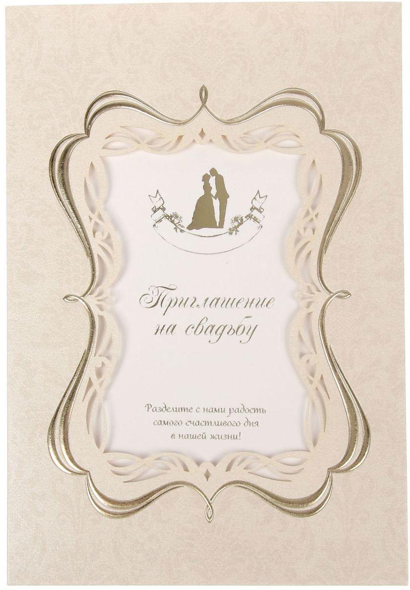 Приглашение на свадьбу Вдвоем решили мы навечно..., 13 х 18,5 см1185640У вас намечается свадьба? Поздравляем от всей души!Когда дата и время бракосочетания уже известны, и вы определились со списком гостей, необходимо оповестить их о предстоящем празднике. Существует традиция делать персональные приглашения с указанием времени и даты мероприятия. Но перед свадьбой столько всего надо успеть, что на изготовление десятков открыток просто не остаётся времени. В этом случае вам придёт на помощь разработанное нашими дизайнерами приглашение на свадьбу . на обратной стороне расположен текст со свободными полями для имени адресата, времени, даты и адреса проведения мероприятия. Мы продумали все детали, вам остаётся только заполнить необходимые строки и раздать приглашения гостям.Устройте себе незабываемую свадьбу!
