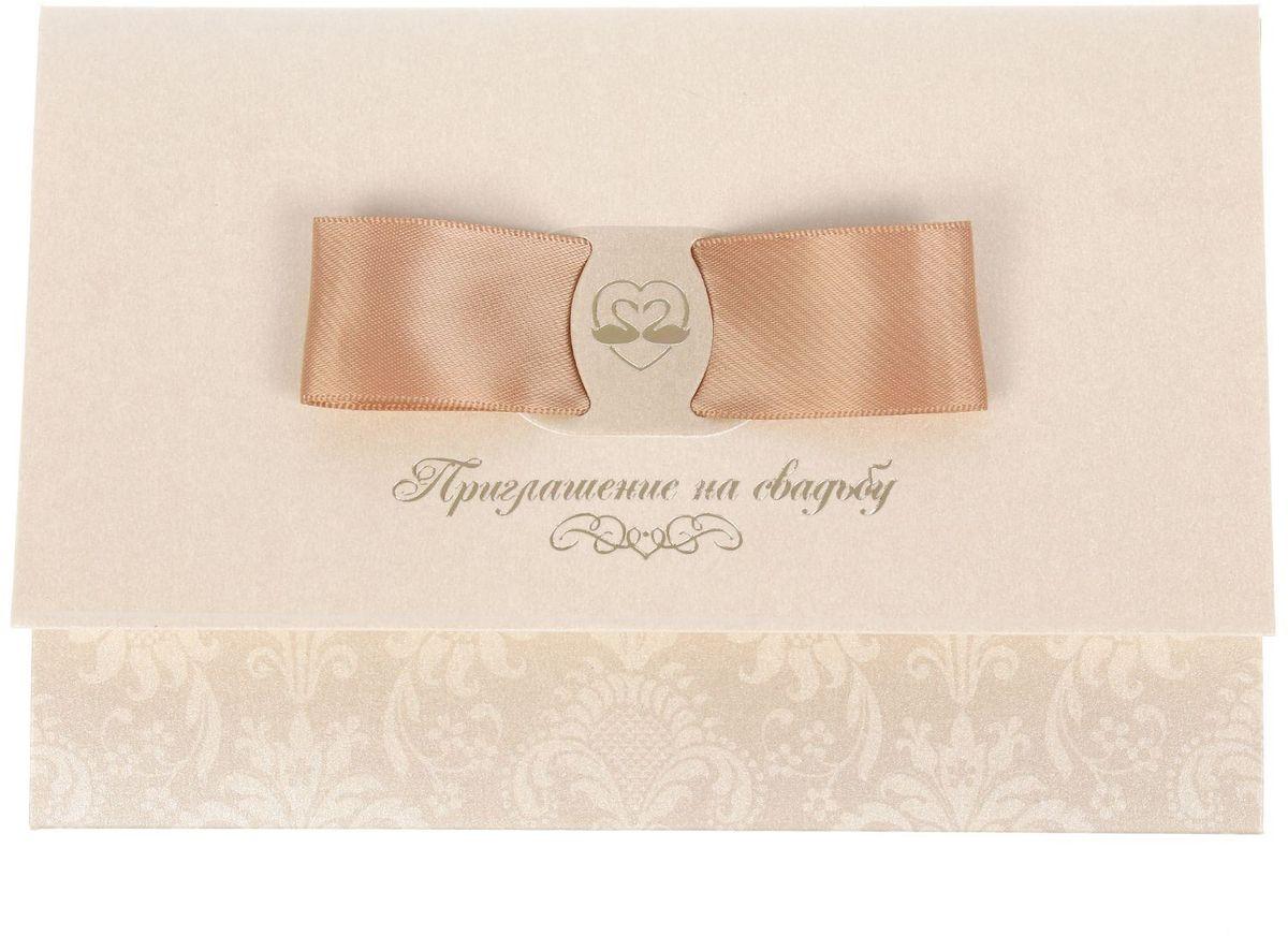 Приглашение на свадьбу Вместе навсегда!, 17 х 11,5 см цена на пригласительные на свадьбу