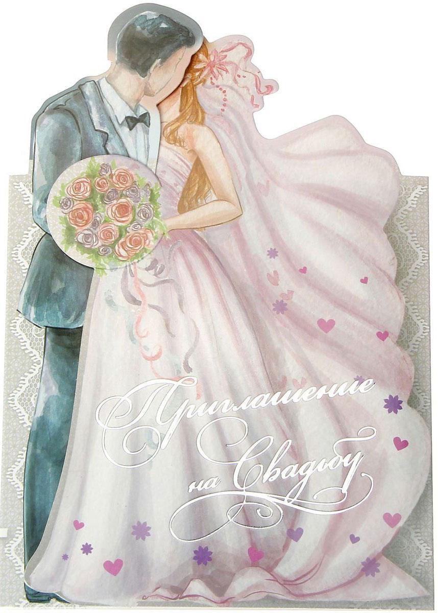 Приглашение на свадьбу Разделите с нами счастье, 13 х 18,5 см1220006У вас намечается свадьба? Поздравляем от всей души!Когда дата и время бракосочетания уже известны, и вы определились со списком гостей, необходимо оповестить их о предстоящем празднике. Существует традиция делать персональные приглашения с указанием времени и даты мероприятия. Но перед свадьбой столько всего надо успеть, что на изготовление десятков открыток просто не остаётся времени. В этом случае вам придёт на помощь разработанное нашими дизайнерами приглашение на свадьбу . на обратной стороне расположен текст со свободными полями для имени адресата, времени, даты и адреса проведения мероприятия. Мы продумали все детали, вам остаётся только заполнить необходимые строки и раздать приглашения гостям.Устройте себе незабываемую свадьбу!