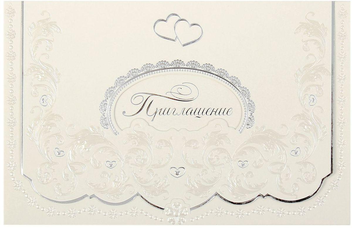 Приглашение на свадьбу Жемчужное, 19 х 12,5 см1259944У вас намечается свадьба? Поздравляем от всей души! Когда дата и время бракосочетания уже известны, и вы определились со списком гостей, необходимо оповестить их о предстоящем празднике. Существует традиция делать персональные приглашения с указанием времени и даты мероприятия. Но перед свадьбой столько всего надо успеть, что на изготовление десятков открыток просто не остаётся времени. В этом случае вам придёт на помощь приглашение на свадьбу. На приглашении расположен текст со свободными полями для имени адресата, времени, даты и адреса проведения мероприятия, продуманы все детали, вам остаётся только заполнить необходимые строки и раздать приглашения гостям. Устройте себе незабываемую свадьбу!