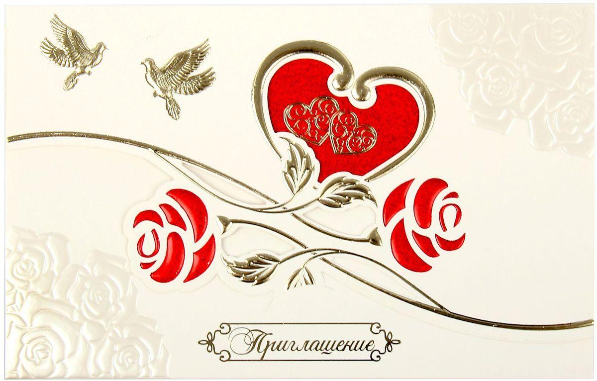 Приглашение на свадьбу Розы любви, 19 х 12,5 см1259945У вас намечается свадьба? Поздравляем от всей души!Когда дата и время бракосочетания уже известны, и вы определились со списком гостей, необходимо оповестить их о предстоящем празднике. Существует традиция делать персональные приглашения с указанием времени и даты мероприятия. Но перед свадьбой столько всего надо успеть, что на изготовление десятков открыток просто не остаётся времени. В этом случае вам придёт на помощь разработанное нашими дизайнерами приглашение на свадьбу . на обратной стороне расположен текст со свободными полями для имени адресата, времени, даты и адреса проведения мероприятия. Мы продумали все детали, вам остаётся только заполнить необходимые строки и раздать приглашения гостям.Устройте себе незабываемую свадьбу!