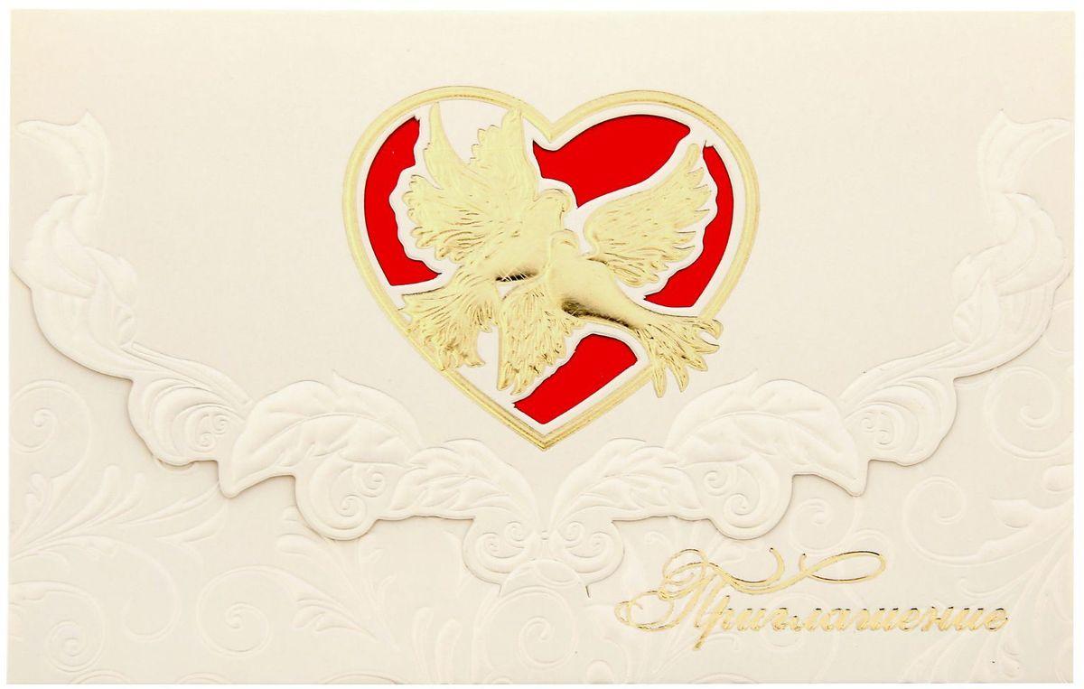 Приглашение на свадьбу От всего сердца, 19 х 12,5 см1259950У вас намечается свадьба? Поздравляем от всей души!Когда дата и время бракосочетания уже известны, и вы определились со списком гостей, необходимо оповестить их о предстоящем празднике. Существует традиция делать персональные приглашения с указанием времени и даты мероприятия. Но перед свадьбой столько всего надо успеть, что на изготовление десятков открыток просто не остаётся времени. В этом случае вам придёт на помощь разработанное нашими дизайнерами приглашение на свадьбу . на обратной стороне расположен текст со свободными полями для имени адресата, времени, даты и адреса проведения мероприятия. Мы продумали все детали, вам остаётся только заполнить необходимые строки и раздать приглашения гостям.Устройте себе незабываемую свадьбу!