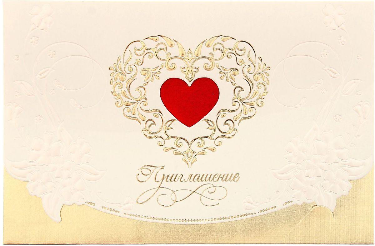 Приглашение на свадьбу Легкость, 18 х 12,5 см приглашение на свадьбу канышевы счастливые молодожены 6 шт