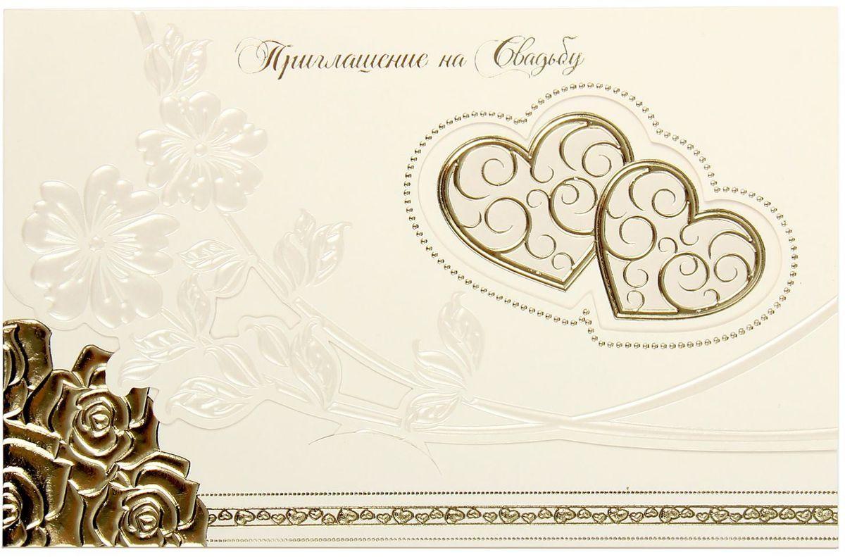 Приглашение на свадьбу Кружевные сердца, 19 х 12,5 см1259962У вас намечается свадьба? Поздравляем от всей души!Когда дата и время бракосочетания уже известны, и вы определились со списком гостей, необходимо оповестить их о предстоящем празднике. Существует традиция делать персональные приглашения с указанием времени и даты мероприятия. Но перед свадьбой столько всего надо успеть, что на изготовление десятков открыток просто не остаётся времени. В этом случае вам придёт на помощь разработанное нашими дизайнерами приглашение на свадьбу . на обратной стороне расположен текст со свободными полями для имени адресата, времени, даты и адреса проведения мероприятия. Мы продумали все детали, вам остаётся только заполнить необходимые строки и раздать приглашения гостям.Устройте себе незабываемую свадьбу!