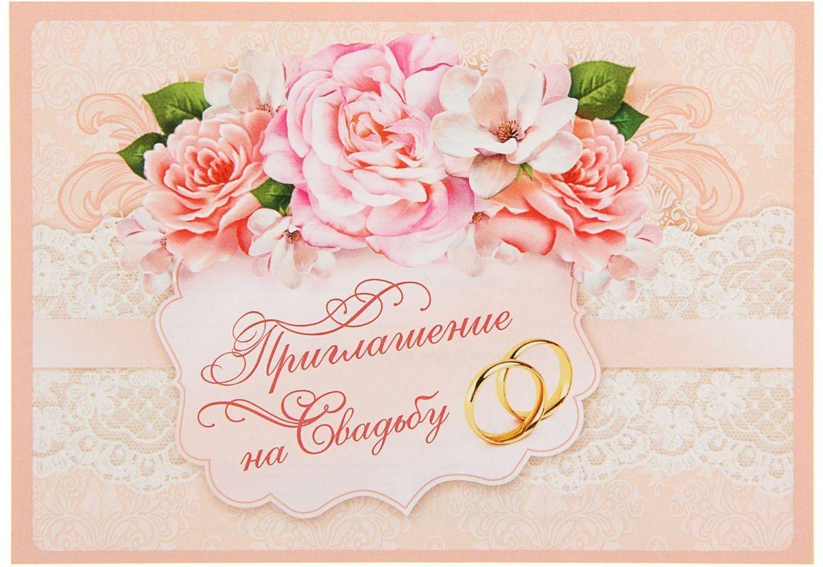 """Приглашение на свадьбу Свадьба вашей мечты """"Цветы и кольца"""" изготовлена из  картона с ярким дизайном. У вас намечается свадьба? Поздравляем от всей души! Когда дата и время бракосочетания уже известны, и вы определились со списком  гостей, необходимо оповестить их о предстоящем празднике. Существует  традиция делать персональные приглашения с указанием времени и даты  мероприятия. Но перед свадьбой столько всего надо успеть, что на изготовление  десятков открыток просто не остается времени. В этом случае вам придет на  помощь разработанное нашими дизайнерами приглашение на свадьбу. На  обратной стороне расположен текст со свободными полями для имени адресата,  времени, даты и адреса проведения мероприятия. Мы продумали все детали, вам  остаётся только заполнить необходимые строки и раздать приглашения гостям. Устройте себе незабываемую свадьбу!"""