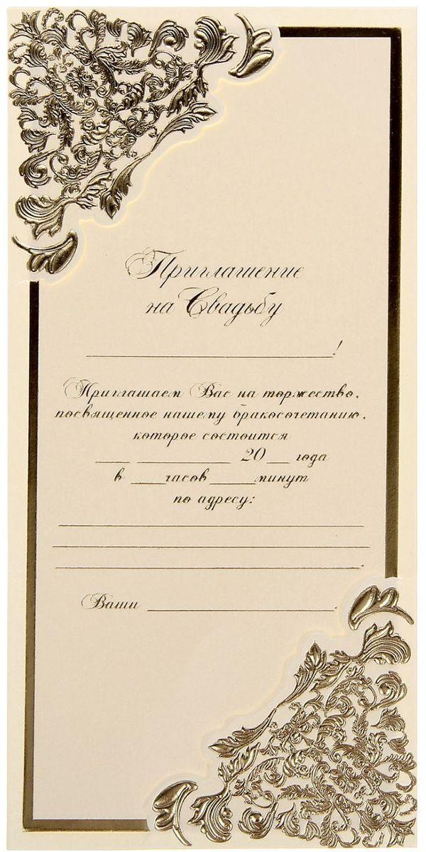 Приглашение на свадьбу Нежное, 8,2 х 9,7 см1682676У вас намечается свадьба? Поздравляем от всей души! Когда дата и время бракосочетания уже известны, и вы определились со списком гостей, необходимо оповестить их о предстоящем празднике. Существует традиция делать персональные приглашения с указанием времени и даты мероприятия. Но перед свадьбой столько всего надо успеть, что на изготовление десятков открыток просто не остаётся времени. В этом случае вам придёт на помощь разработанное нашими дизайнерами приглашение на свадьбу . на обратной стороне расположен текст со свободными полями для имени адресата, времени, даты и адреса проведения мероприятия. Мы продумали все детали, вам остаётся только заполнить необходимые строки и раздать приглашения гостям. Устройте себе незабываемую свадьбу!