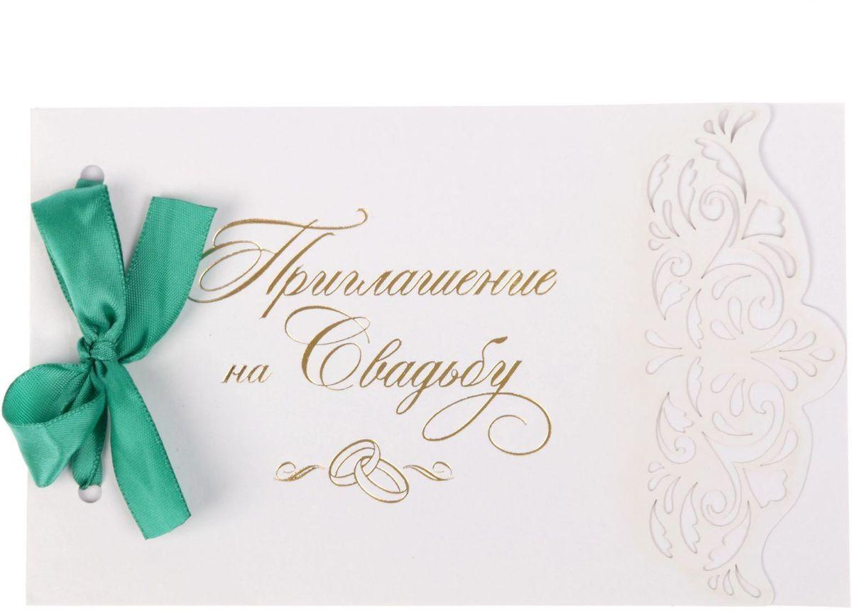 Приглашение на свадьбу Свадьба Вашей мечты, цвет: зеленый, 17 х 10,5 см1617681У вас намечается свадьба? Поздравляем от всей души! Когда дата и время бракосочетания уже известны, и вы определились со списком гостей, необходимо оповестить их о предстоящем празднике. Существует традиция делать персональные приглашения с указанием времени и даты мероприятия. Но перед свадьбой столько всего надо успеть, что на изготовление десятков открыток просто не остаётся времени. В этом случае вам придёт на помощь разработанное нашими дизайнерами приглашение на свадьбу . на обратной стороне расположен текст со свободными полями для имени адресата, времени, даты и адреса проведения мероприятия. Мы продумали все детали, вам остаётся только заполнить необходимые строки и раздать приглашения гостям. Устройте себе незабываемую свадьбу!