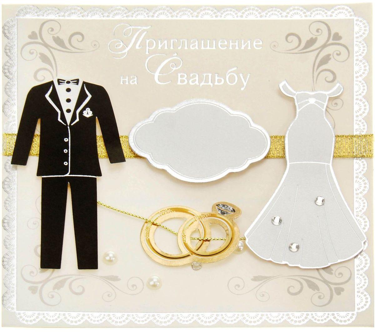 картинки жених и невеста скрапбукинг