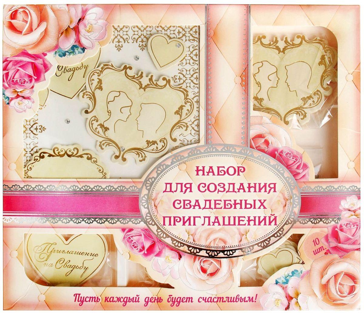 Набор для создания свадебных приглашений Сердца, 17,8 х 25, 8 см, 10 шт декоративные контейнеры 3 шт h35 30 и 25 см