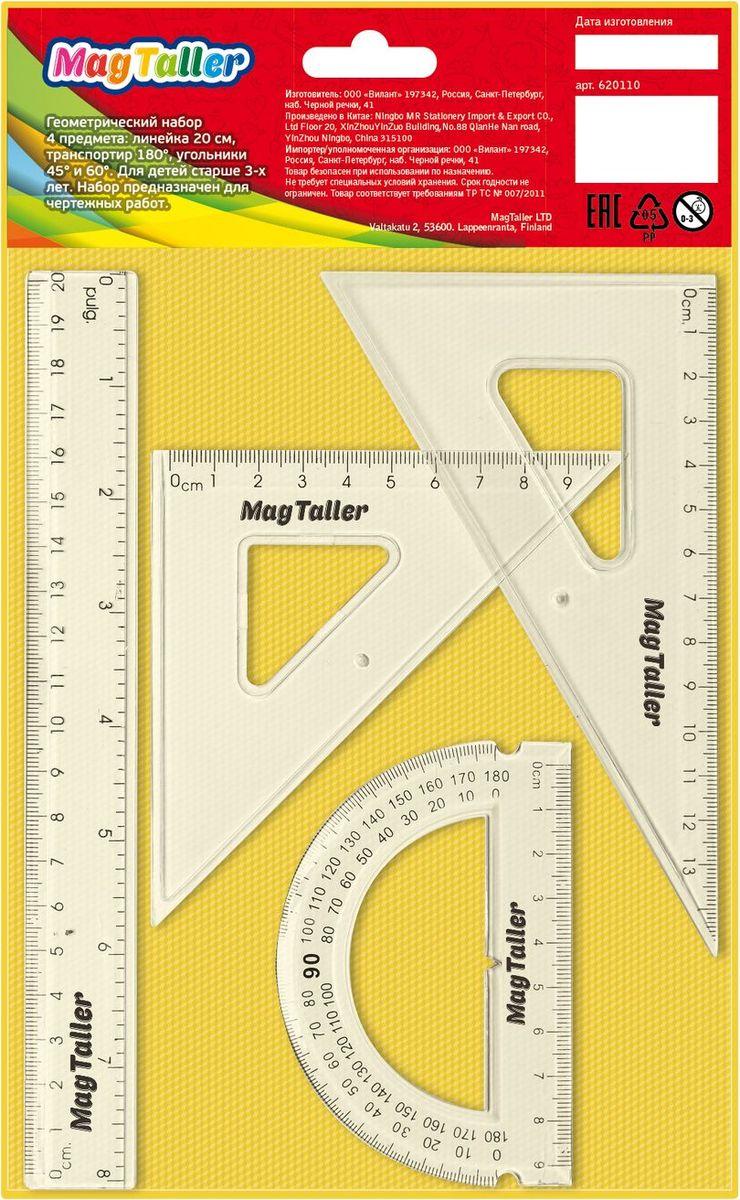 MagTaller Набор геометрический Geo Standart 4 предмета620110Геометрический набор MagTallerсостоит из линейкаи20 см, транспортира 180 градусов, угольника 45 градусов, угольника 60 градусов. Все предметы набора выполнены из высококачественного пластика и дополнены высококачественной нестираемой градуировкой. Набор предназначен для чертежных работ.