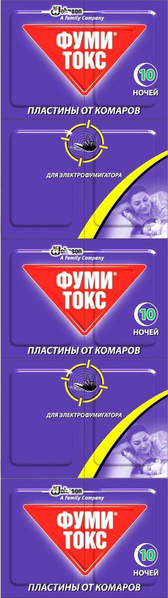 Пластины от комаров Фумитокс, регулярные, 10 шт648973Пластины от комаров Фумитокс предназначены для уничтожения комаров и других летающих кровососущих насекомыхв помещениях в быту. Убивают комаров уже через 15 минут, после установки пластины в электрический фумигатор. Пластины не имеют запаха. Одна пластина рассчитана на 8 часов непрерывного использования.