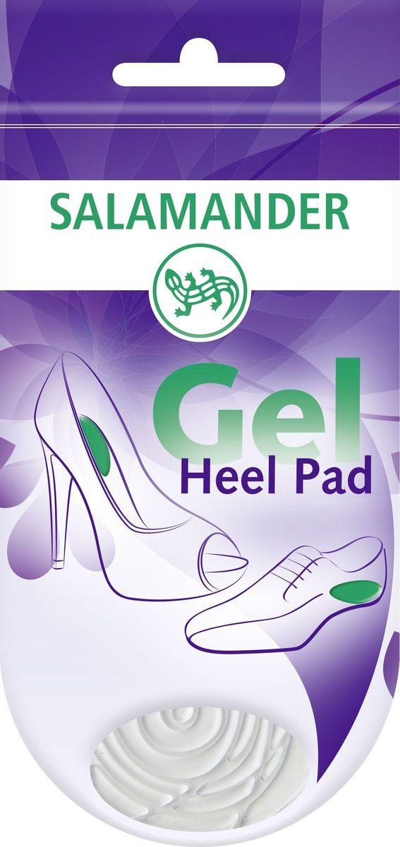 Подпяточник для обуви Salamander. Gel Heel Pad, мужскойSS 4041Salamander Gel Heel Pad Подпяточник рапределяет давление и обеспечивает мягкость при ходьбе. Уменьшает нагрузку на позвоночник и связки. Подходит для любой обуви и для много разового использования.