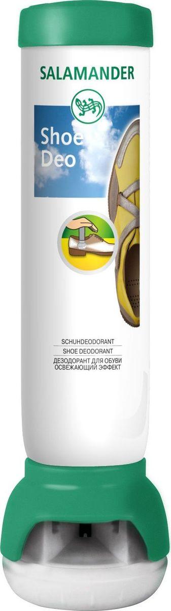 Дезодорант для обуви Salamander Shoe Deo, 100 мл5453 000Дезодорант Salamander Shoe Deo устраняет неприятные запахи и заботится о гигиене вашей обуви. Приятный аромат помогает сохранять свежесть обуви в течение длительного времени.Способ применения:Хорошо встряхните флакон, держа его распылителем вниз. Разблокируйте распылитель, повернув его влево по стрелке. Поместите флакон в обувь таким образом, чтобы распылитель с большим отверстием был направлен в сторону носка. Нажмите на флакон и распыляйте в течение 1 секунды. Заблокируйте распылитель, повернув его вправо. Никогда не направляйте разблокированный распылитель в сторону лица!