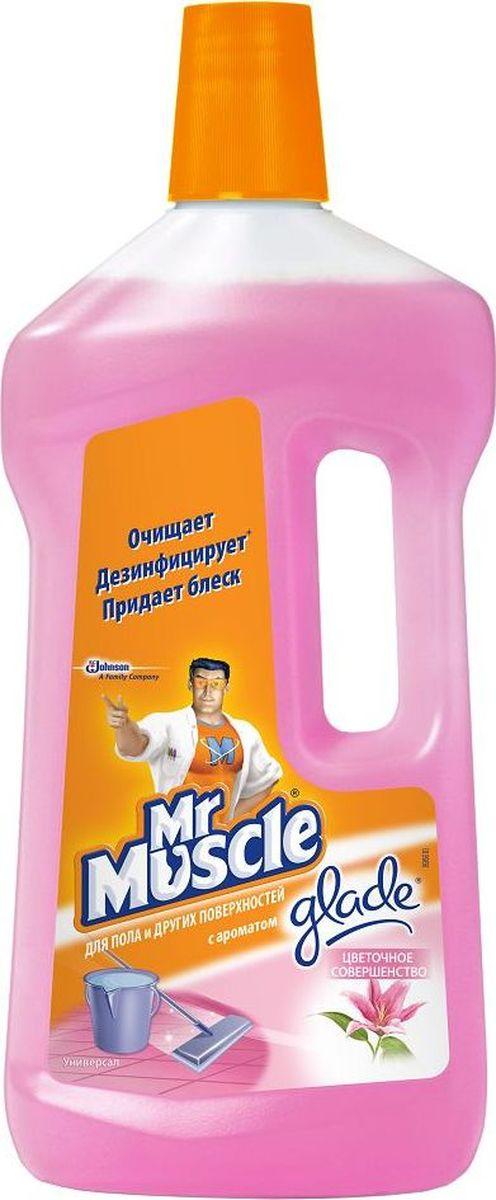 """Чистящее и моющее средство """"Мистер Мускул. Цветочное совершенство"""" поможет   быстро и без проблем удалить жир, грязь, при этом, не   оставит разводов. Может использоваться для очистки деликатных поверхностей.    Товар сертифицирован.      Как выбрать качественную бытовую химию, безопасную для природы и людей. Статья OZON Гид"""