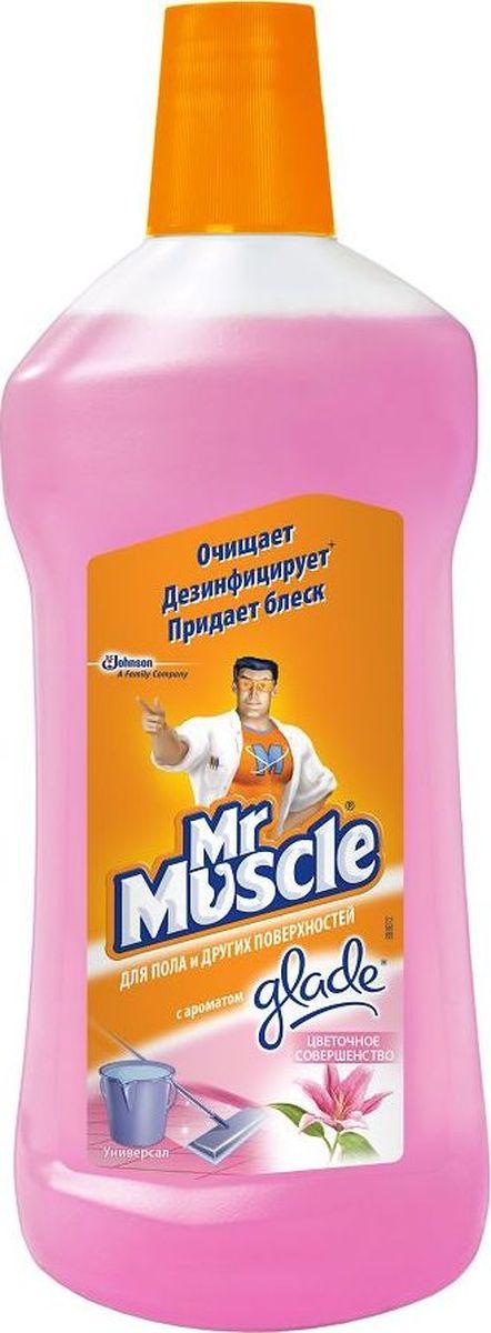 Средство универсальное Мистер Мускул Универсал, цветочное совершенство, 500 мл68/5/3Не требует смывания.Не оставляет разводов.Оставляет приятный аромат.Экономичен при использовании-разводится водой.Новая более эффективная формула.