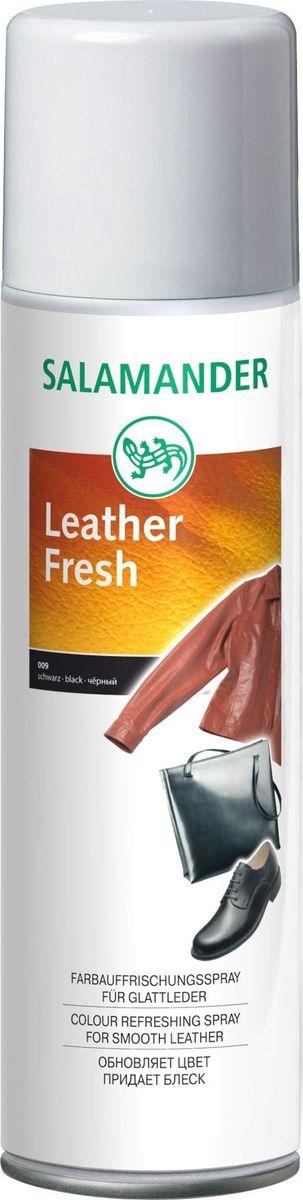 Аэрозоль-краска Salamander. Leather Fresh, для гладкой кожи, цвет: черный, 250 мл688081Salamander Leather Fresh Аэрозоль краска для гладкой кожи подходит для всех видов гладкой кожи. Освежает цвет изделий, закрашивает потертости и придает стойкий насыщеный цвет. Обеспечивает глубокое питание и уход за изделиями.