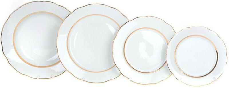 Набор тарелок Дулевский Фарфор Монреаль, 24 шт021862Набор Дулевский фарфор Монреаль состоит из 24 тарелок разного диаметра - 6 блюдец, 6десертных тарелок, 6 суповых тарелок и 6 обеденных тарелок. Изделия выполнены изминерального, экологически чистого сырья - фарфора, покрытого высококачественной глазурью.Набор с вырезным краем станет изысканным украшением стола. Качество исполнения ироскошный дизайн сделают его замечательным подарком. Завод Дулевский фарфор основан в 1832 году и является крупнейшим фарфоровымпредприятием в России. Продукция завода является украшением многих музеев и пользуетсяспросом у коллекционеров всего мира. Предприятие отличает огромный исторический опыт, широкая география поставок, разнообразиепроизводимого фарфора. Диаметр блюдца: 17,5 см. Диаметр десертной тарелки: 20 см. Диаметр обеденной тарелки: 24 см. Диаметр суповой тарелки: 24 см.