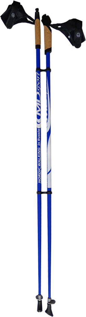 Палки для скандинавской ходьбы  CMD Sport , цвет: синий, длина 125 см, L-XL, 2 шт - Скандинавская ходьба