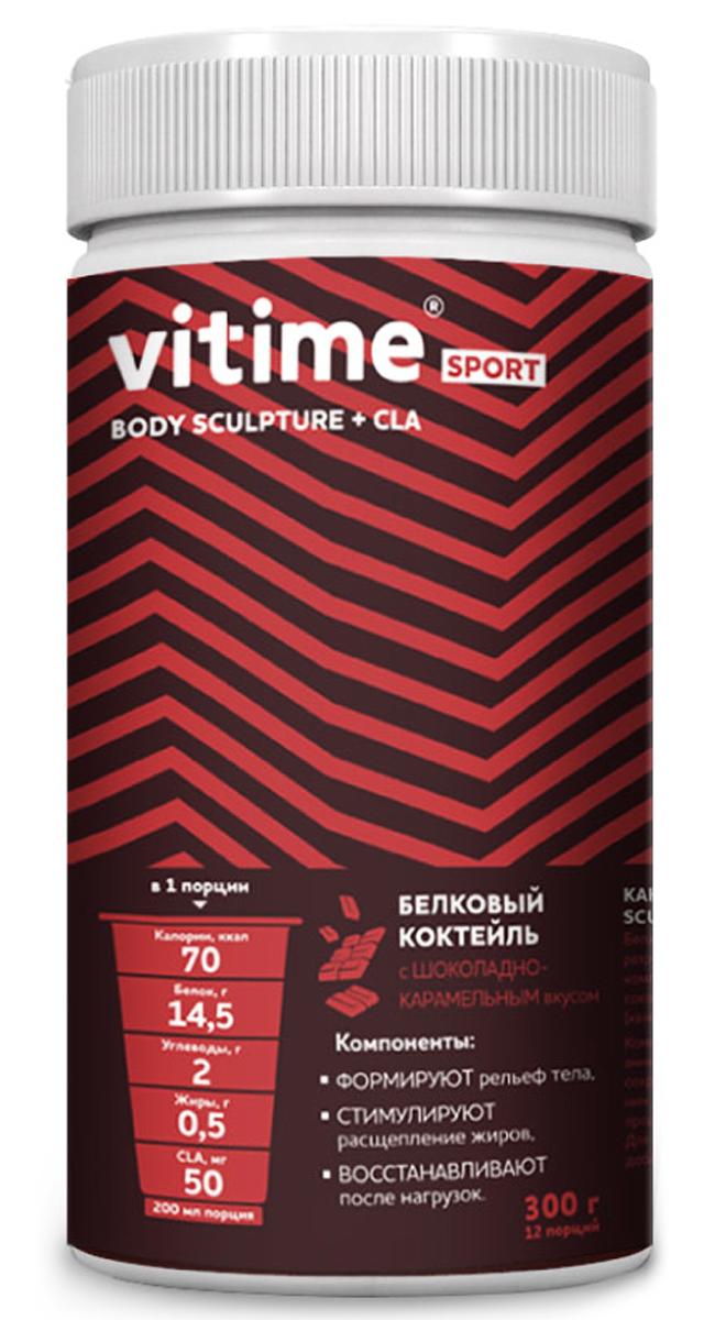 Коктейль белковый Vitime Body Sculptor + CLA, шоколад и карамель, 300 гVP55527Белковый коктейль с добавлением конъюгированной линолевой кислоты, компоненты которого стимулируют расщепление жиров и способствуютформированию рельефа тела. Будет полезен для лиц, контролирующих массу тела. Состав: изолят сывороточного белка, изолят соевого белка, изолят молочного белка, какао- порошок алкализованный, изомальтулоза,мальтодекстрин кукурузный, молоко сухое обезжиренное, гуаровая камедь, альгинат натрия, антислеживающий агент - диоксид кремнияаморфный, ароматизаторы ирисовый и шоколадно-карамельный, коньюгированная линолевая кислота, носитель-калия хлорид, подсластитель- сукралоза.Товар не является лекарственным средством. Товар не рекомендован для лиц младше 18 лет. Могут быть противопоказания и следуетпредварительно проконсультироваться со специалистом. Как повысить эффективность тренировок с помощьюспортивного питания? Статья OZON Гид