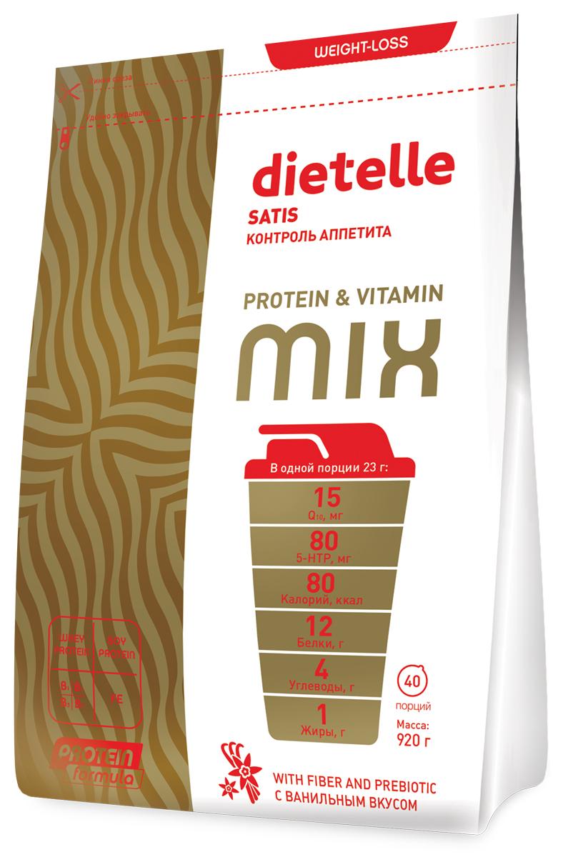Коктейль белковый Dietelle Satis, ваниль, 920 г223898Dietelle Satis подойдет тем, кто соблюдает диету, хочет снизить массу тела илиподдерживать оптимальный вес. В состав коктейля входят компоненты, которыепомогают контролировать аппетит, утоляют чувство голода и улучшаютэмоциональное состояние.Компоненты коктейля:- утоляют чувствоголода,- нормализуют обмен веществ,- снижают аппетит. Товарне является лекарственным средством. Товар не рекомендован для лиц младше18 лет. Могут быть противопоказания и следует предварительнопроконсультироваться со специалистом.Товар сертифицирован.