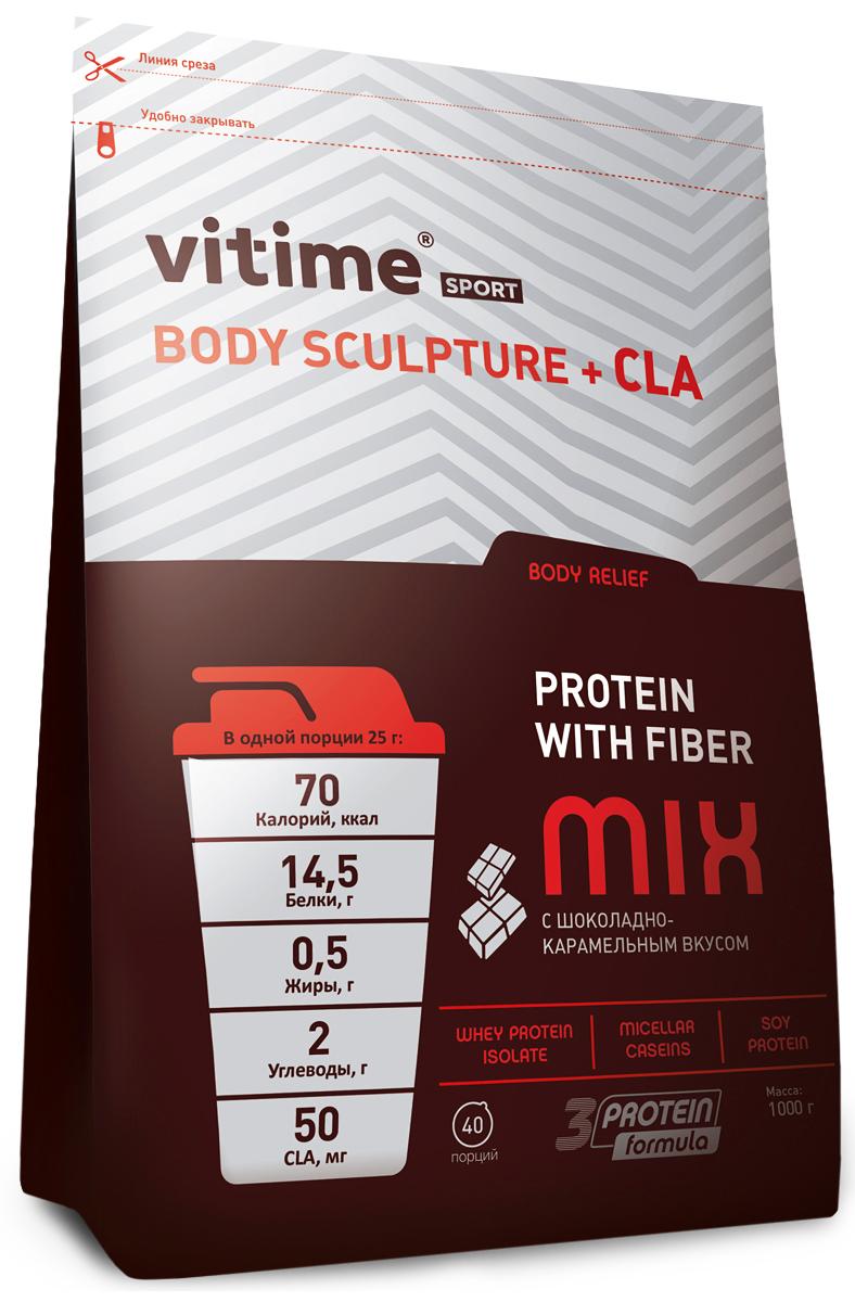 Коктейль белковый Vitime Body Sculptor + CLA, шоколад и карамель, 1 кгVP55480Белковый коктейль с добавлением конъюгированной линолевой кислоты, компоненты которого стимулируют расщепление жиров и способствуютформированию рельефа тела. Будет полезен для лиц, контролирующих массу тела. Состав: изолят сывороточного белка, изолят соевого белка, изолят молочного белка, какао- порошок алкализованный, изомальтулоза,мальтодекстрин кукурузный, молоко сухое обезжиренное, гуаровая камедь, альгинат натрия, антислеживающий агент - диоксид кремнияаморфный, ароматизаторы ирисовый и шоколадно-карамельный, коньюгированная линолевая кислота, носитель-калия хлорид, подсластитель- сукралоза.Товар не является лекарственным средством. Товар не рекомендован для лиц младше 18 лет. Могут быть противопоказания и следуетпредварительно проконсультироваться со специалистом. Как повысить эффективность тренировок с помощьюспортивного питания? Статья OZON Гид