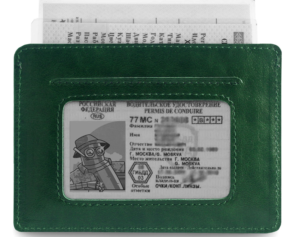 Обложка для автодокументов Zavtra, цвет: зеленый. zav11greНатуральная кожаОбложка Zavtra, изготовленная из натуральной кожи, вмещает все автодокументы и необходимые пластиковые карты. Предусмотренное окошко позволяет не извлекать ВУ. Внутренняя подкладка основного кармана выполнена также из кожи. Минимализм - формфактор ограничен размерами ПТС.Обложка для водительского удостоверения Zavtra — выбор практичных и деловых людей. Документы, как и деньги, любят порядок, особенно водительские, которые всегда должны быть под рукой. Продуманный дизайн обложки Zavtra вмещает все необходимое, заставляя по-новому взглянуть на привычные вещи. Минимализм и удобное расположение отделов отличают обложку для водительского удостоверения Zavtra от аналогичных продуктов других производителей. Ультратонкий дизайн позволяет носить аксессуар в заднем кармане джинсов.