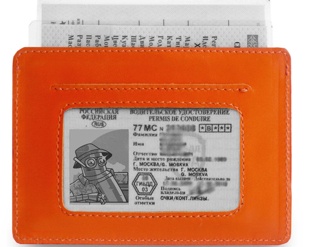Обложка для автодокументов Zavtra, цвет: оранжевый. zav11orazav11oraОбложка Zavtra, изготовленная из натуральной кожи, вмещает все автодокументы и необходимые пластиковые карты. Предусмотренное окошко позволяет не извлекать ВУ. Внутренняя подкладка основного кармана выполнена также из кожи. Минимализм - формфактор ограничен размерами ПТС.Обложка для водительского удостоверения Zavtra — выбор практичных и деловых людей. Документы, как и деньги, любят порядок, особенно водительские, которые всегда должны быть под рукой. Продуманный дизайн обложки Zavtra вмещает все необходимое, заставляя по-новому взглянуть на привычные вещи.Минимализм и удобное расположение отделов отличают обложку для водительского удостоверения Zavtra от аналогичных продуктов других производителей. Ультратонкий дизайн позволяет носить аксессуар в заднем кармане джинсов.