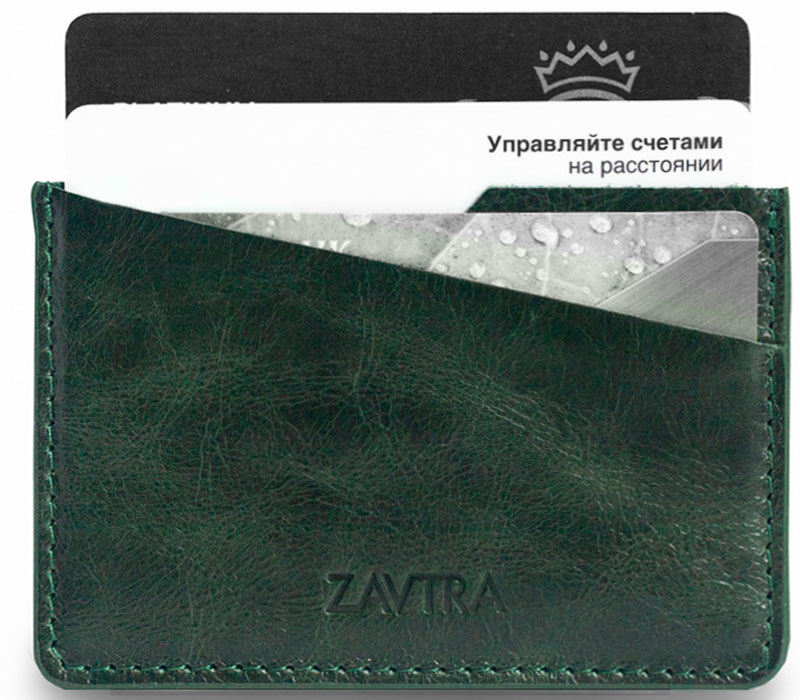 Визитница Zavtra, цвет: темно-зеленый. zav07gre