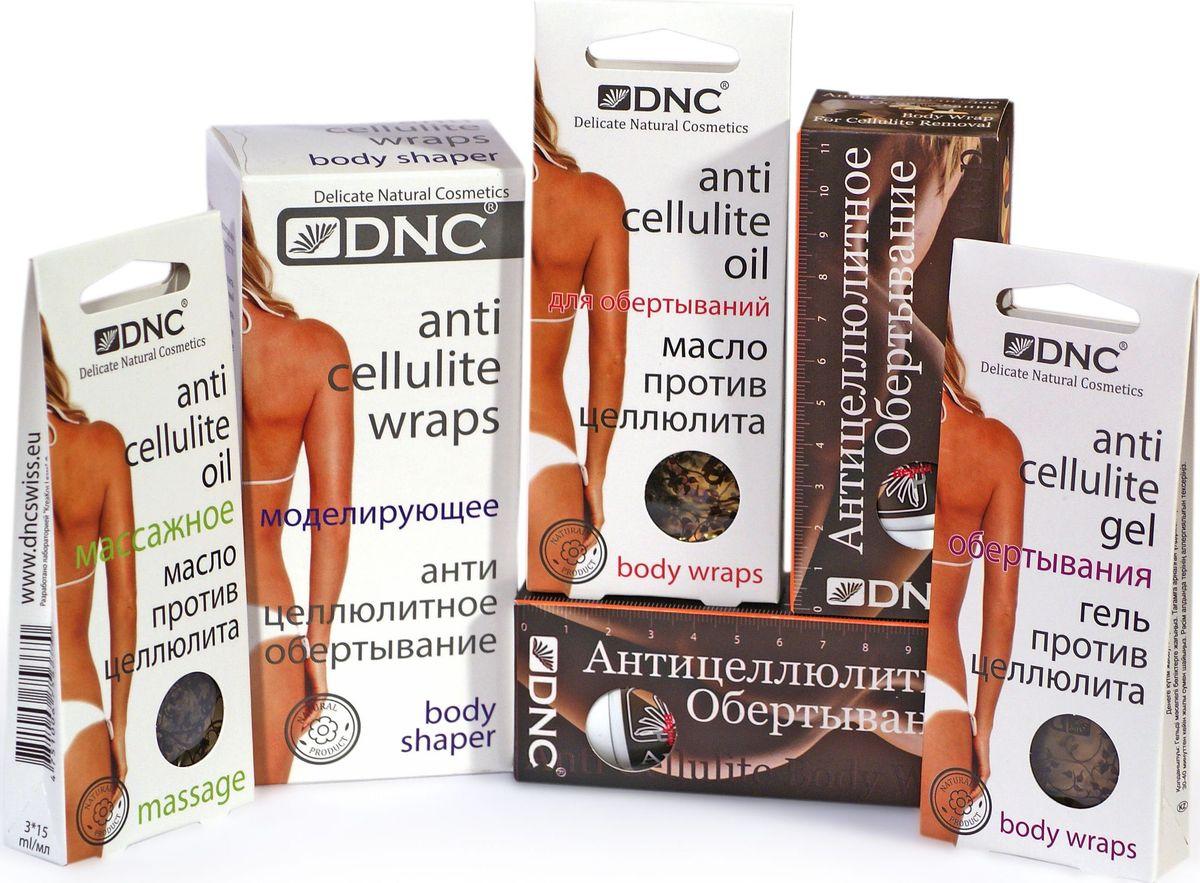 DNC Набор Антицеллюлитный: обертывание, 2 шт х 50 мл, моделирующее обертывание, 140 г, гель для обертываний, 45 мл, масло для обертываний, 45 мл, массажное масло, 45 мл4751006754706Тщательно подобранный комплекс с высоким содержанием действующих ингредиентов активизирует лимфо- и кровоток. Стимулирует клеточный обмен и очищение в глубоких слоях эпителия. Обертывания заметно улучшают состояние кожи, возвращая ей эластичность и гладкость.