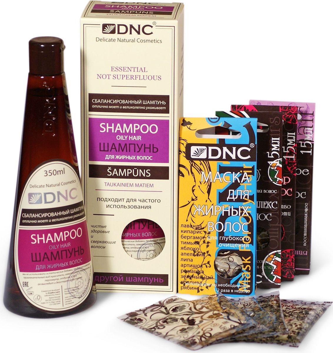 DNC Набор: Шампунь для жирных волос, 350 мл, маска для жирных волос, 3х15 мл, ореховое масло для волос против сечения, 15 мл, биокомплекс для волос против выпадения, 15 мл, активатор для волос против перхоти, 15 мл dnc маска для жирных волос 3 15 мл