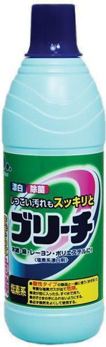 Отбеливатель для белья Mitsuei, хлорный, 600 мл30031Средство Mitsuei вернет вашим вещам сверкающую белизну.Идеально подходит для изделий из хлопка, полиэстэра,вискозы и льна. Прекрасно справляется с загрязнениями наворотничках и манжетах белых рубашек. Удаляет любые пятна.Придает вашим вещам приятный аромат чистоты и свежести.Товар сертифицирован.
