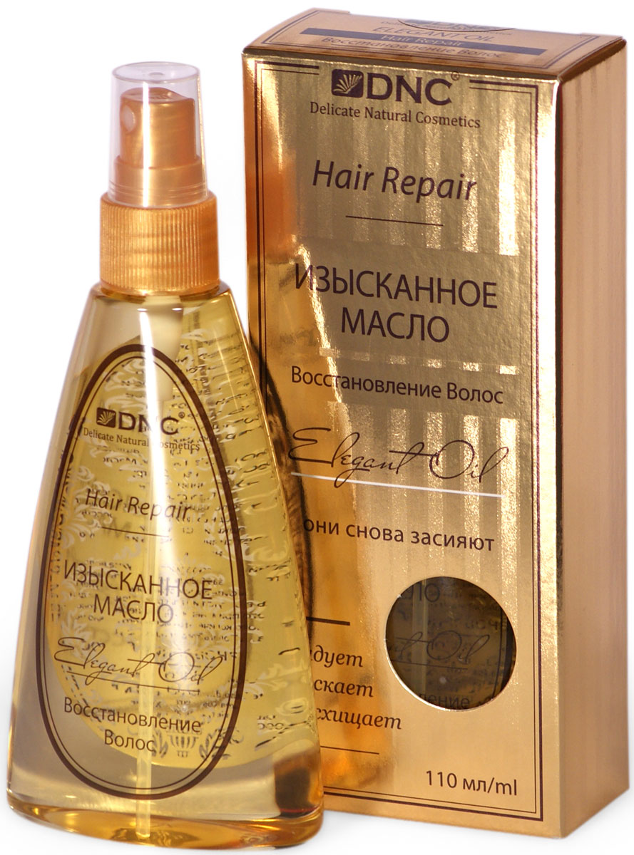 DNC Изысканное масло Восстановление волос, 110 мл4751006753006Изысканное Масло легко проникает вглубь структуры волос, упрочняя и возвращая эластичность. Прекрасно увлажняет и питает кожу головы и корни волос. Создает защиту от вредных компонентов средств по укладке и окрашиванию волос. Возвращает сияние, гладкость и приятную наполненность.