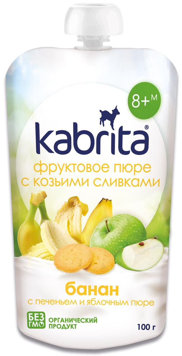 Kabrita Банан с яблочным пюре и печеньем фруктовое пюре с козьими сливками для детей, 100 г пюре спелёнок яблоко груша слива со сливками с 6 мес 125 г
