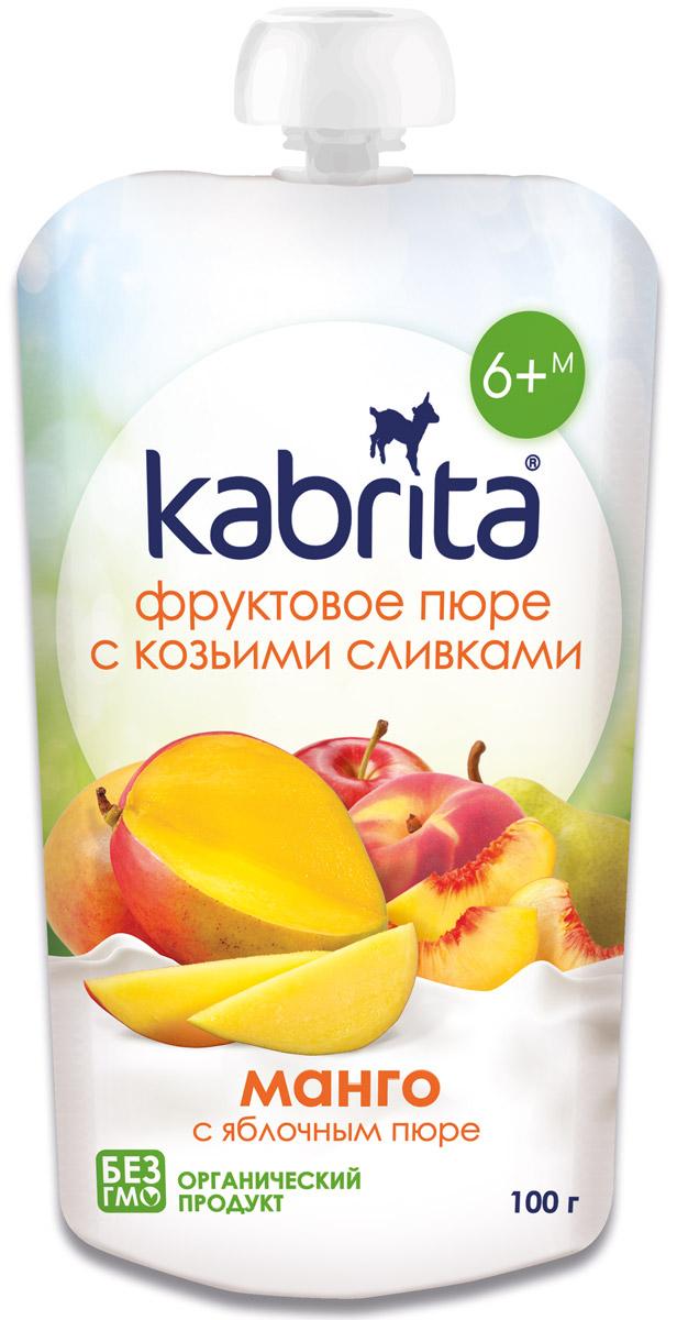 Kabrita Манго с яблочным пюре фруктовое пюре для детей с козьими сливками, 100 г пюре спелёнок яблоко груша слива со сливками с 6 мес 125 г