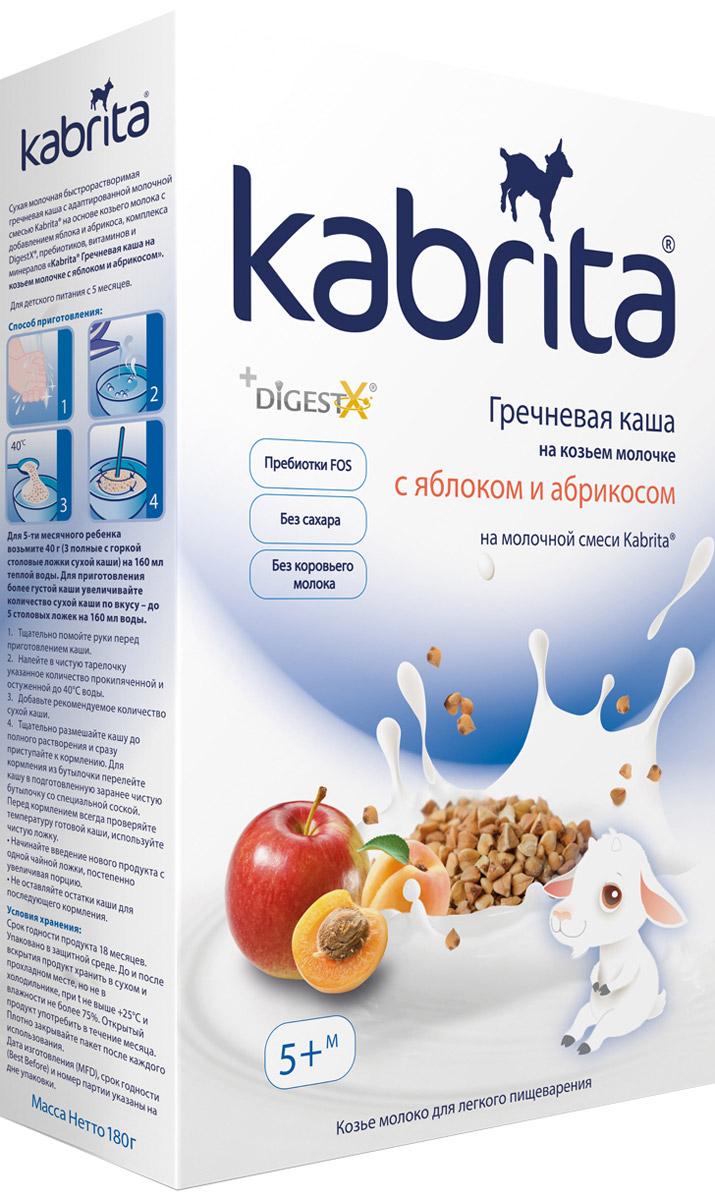 Kabrita Гречневая каша для детей на козьем молочке с яблоком и абрикосом, с 5 месяцев, 180 г600056Сухая молочная быстрорастворимая гречневая каша на адаптированной смеси Kabrita на основе козьего молока с добавлением комплекса DigestX, пребиотиков, витаминов и минералов. Подходит для питания детей в возрасте от 4 месяцев. Пусть каждый день приносит вашему малышу новые впечатления!