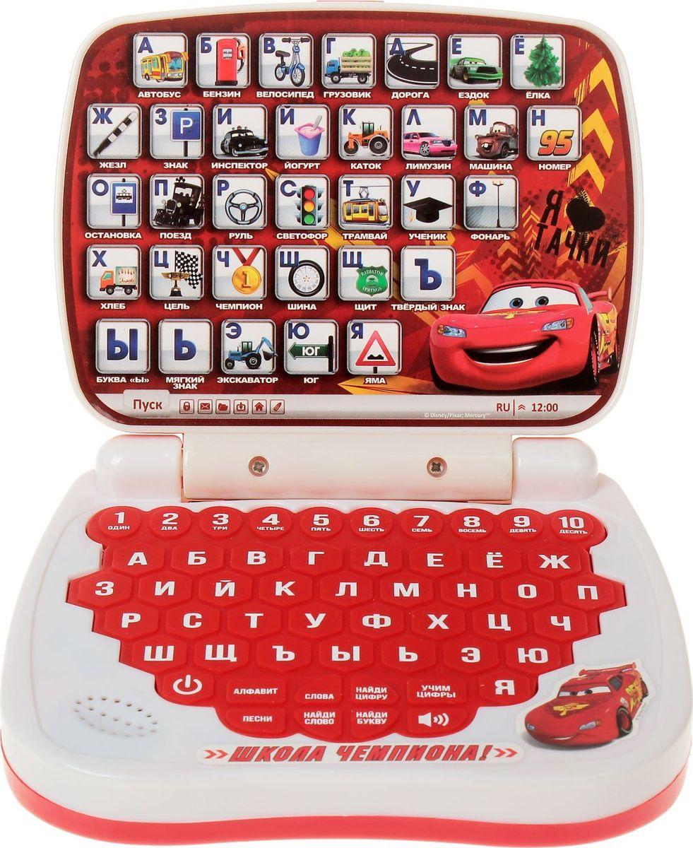 Disney Обучающая игрушка Компьютер Школа чепиона Тачки игрушка тридевятое царство читаем по слогам р26904