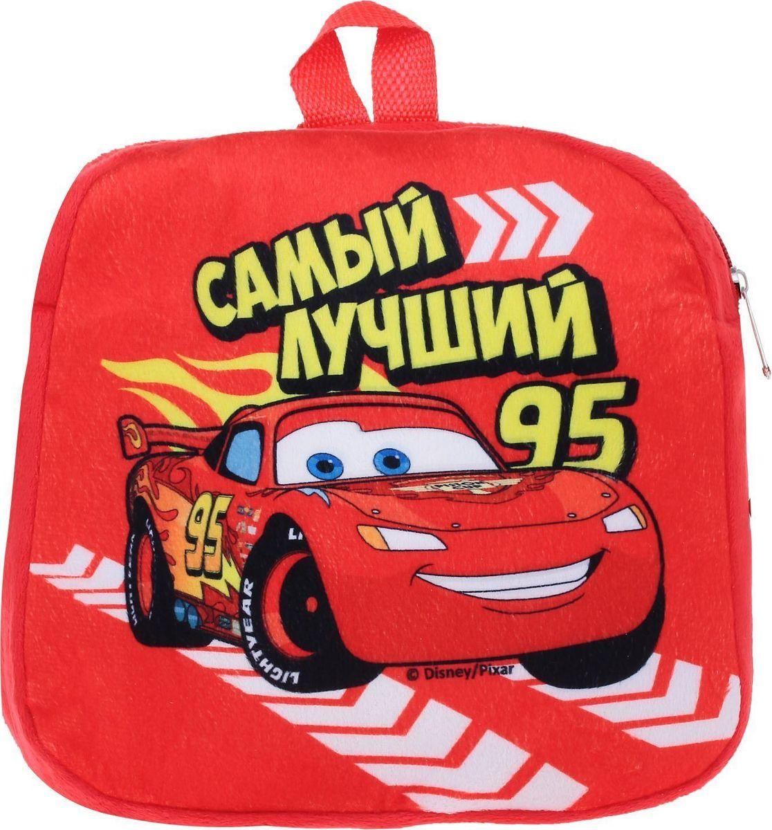 Disney Рюкзак дошкольный Тачки Самый лучший1745530Дети обожают брать с собой игрушки. Для этого отлично подойдет небольшой, но вместительный рюкзачок Disney!Это не просто рюкзак, но и безумно приятная на ощупь игрушка! Изделие изготовлено из качественного мягкого плюша. Молния надежно сохранит все вещи внутри, а регулируемые ремешки сделают время, проведенное с любимым героем, еще комфортнее! Сверху имеется удобная ручка для переноски рюкзака в руке.Шильдик с незаполненным полем, который прилагается к изделию, вы можете использовать как мини-открытку.