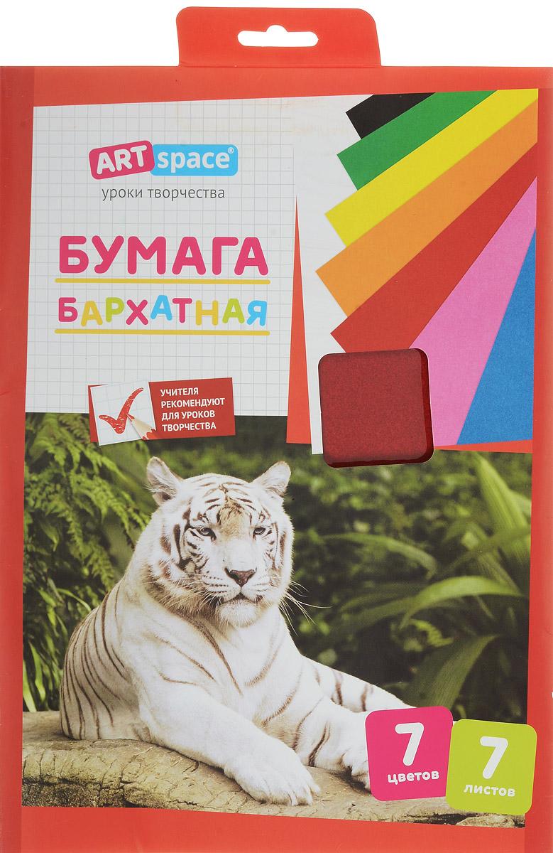 ArtSpace Цветная бумага бархатная Тигр 7 листов artspace бумага цветная самоклеящаяся 10 листов 10 цветов