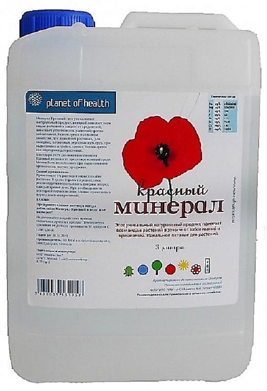 Удобрение органическое Mineral  Минерал Красный , универсальное, концентрат, 3 л - Грунт и удобрения