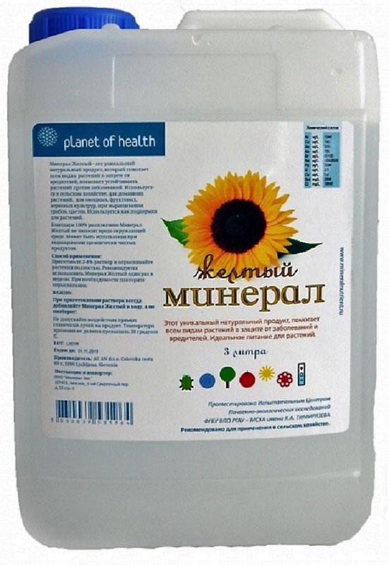 Удобрение органическое Mineral  Минерал Желтый , универсальное, концентрат, 3 л - Грунт и удобрения