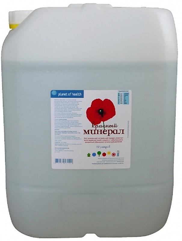 Удобрение органическое Mineral  Минерал Красный , универсальное, концентрат, 20 л - Грунт и удобрения