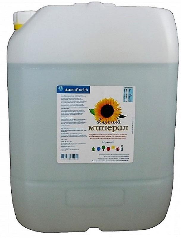Удобрение органическое Mineral  Минерал Желтый , универсальное, концентрат, 20 л - Грунт и удобрения