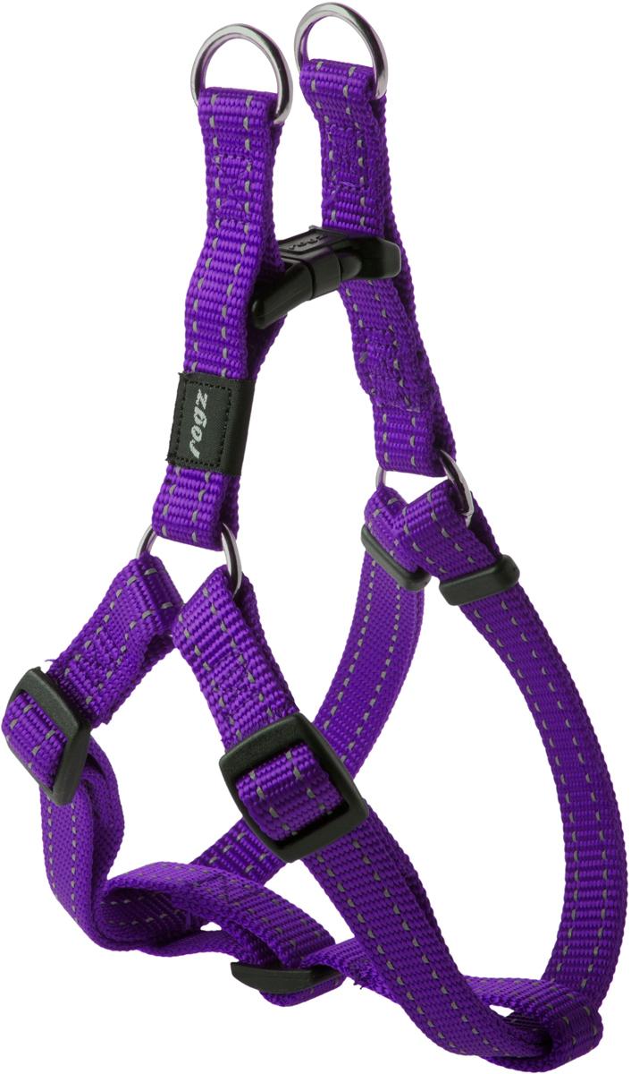 Шлейка разъемная для собак Rogz Utility, цвет: фиолетовый, ширина 1,6 см. Размер MSSJ11EРазъемная шлейка для собак Rogz Utility со светоотражающей нитью, вплетенной в нейлоновую ленту, обеспечивает лучшую видимость собаки в темное время суток. Специальная конструкция пряжки Rog Loc - очень крепкая (система Fort Knox). Замок может быть расстегнут только рукой человека. Технология распределения нагрузки позволяет снизить нагрузку на пряжки, изготовленные из титанового пластика, с помощью правильного и разумного расположения грузовых колец, благодаря чему, даже при самых сильных рывках, изделие не рвется и не деформируется.Особые контурные пластиковые компоненты.Выполненные специально по заказу Rogz литые кольца гальванически хромированы, что позволяет избежать коррозии и потускнения изделия. Рекомендуемые породы, для которых подходит шлейка: мопс,джек рассел терьер, миниатюрный пудель. Обхват груди собаки: 32-52 см. Обхват шеи собаки: 26-40 см.